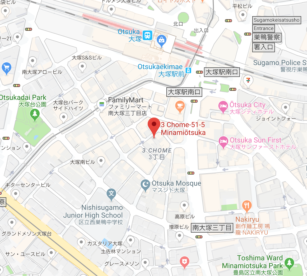 Our office moved to Otsuka(大塚)