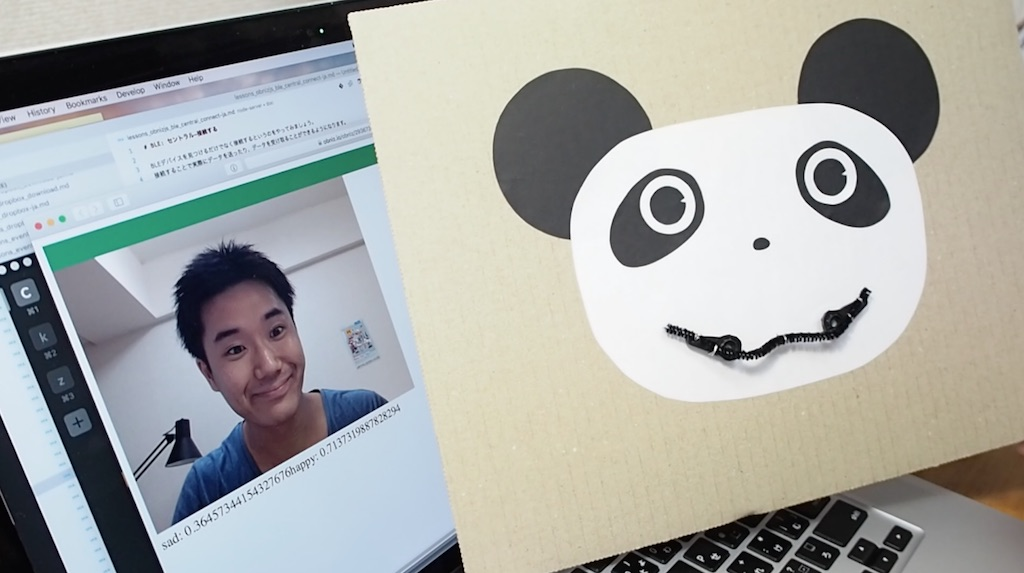 [Kids Projects] Face Copying Panda