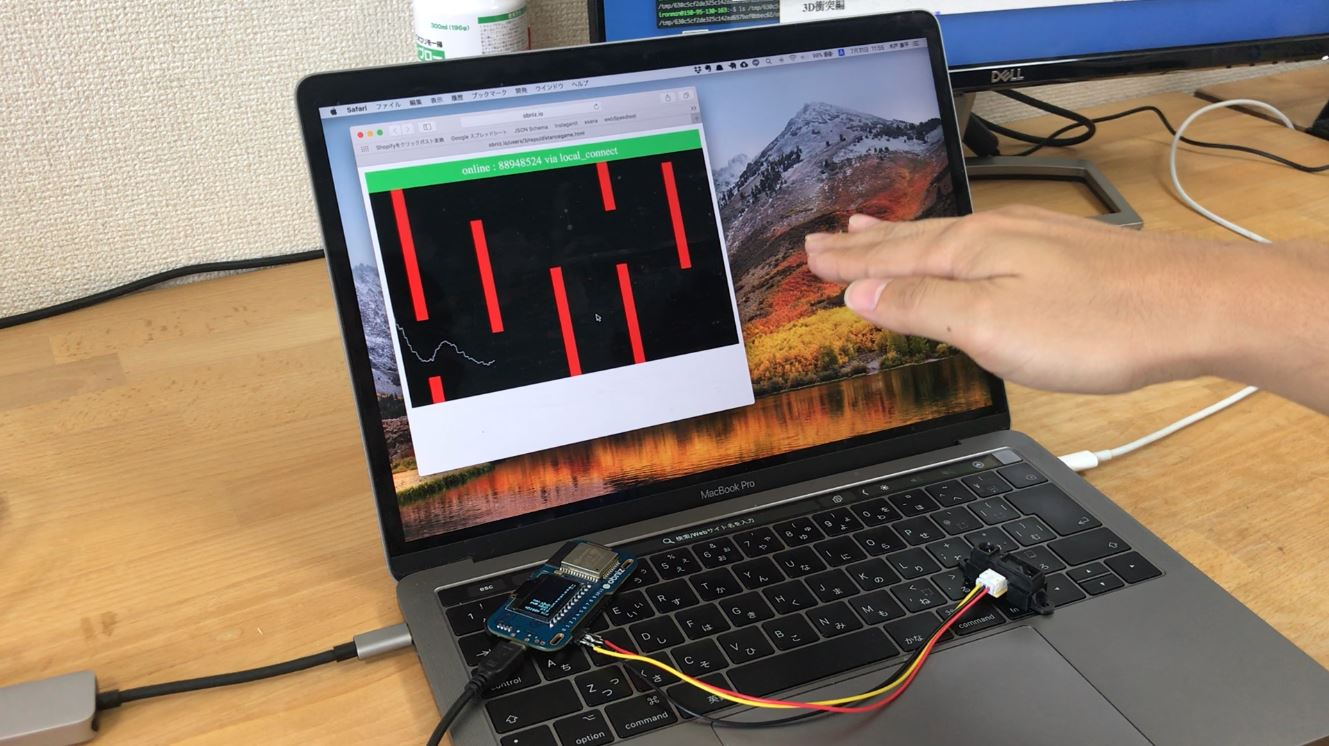 Collision Avoidance Game with Distance Sensor