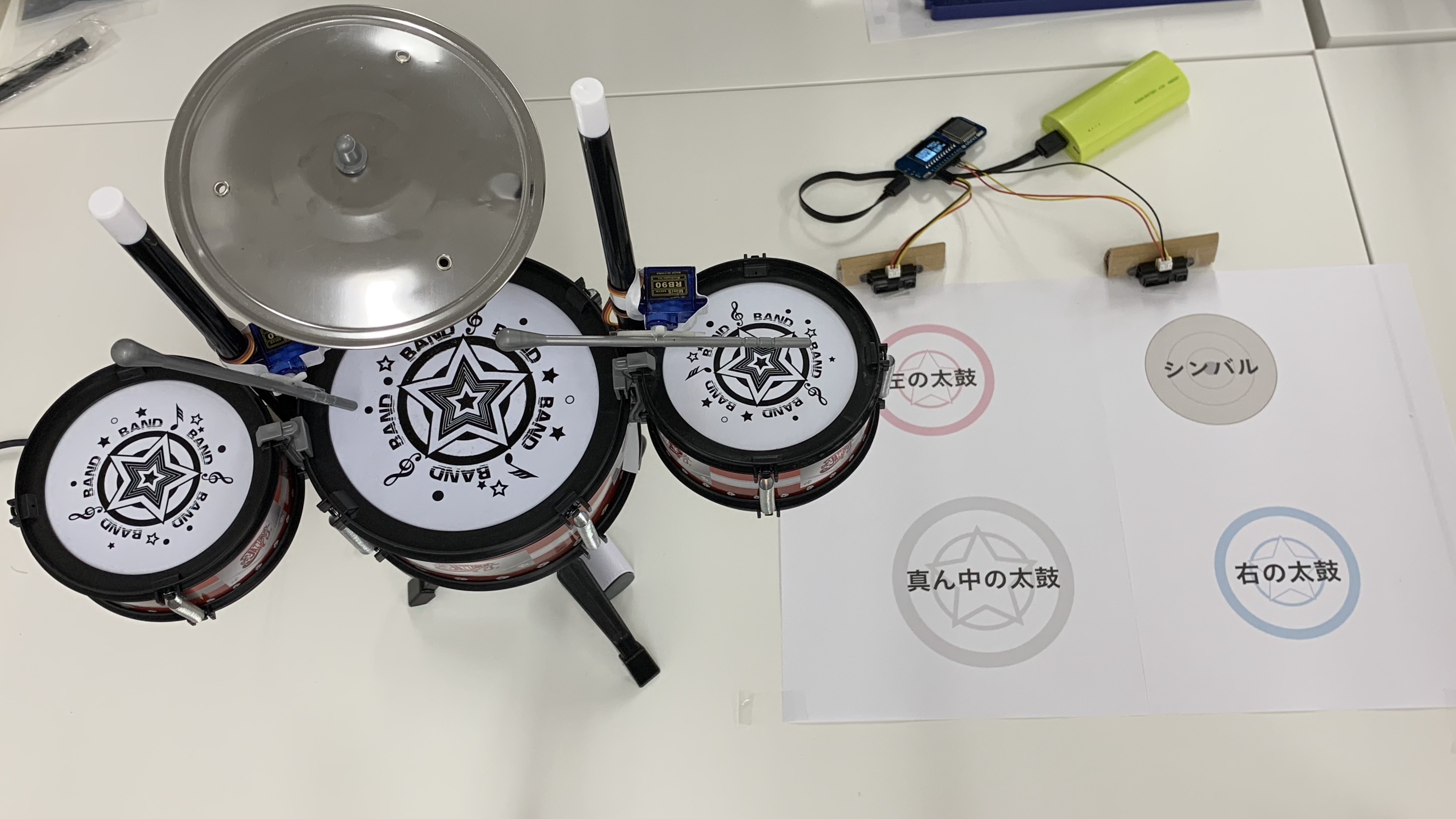 If You Play Air Drum, It Makes Real Drum Playing Physically.