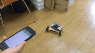Control RC Car with Acceleration Sensor on Smartphone