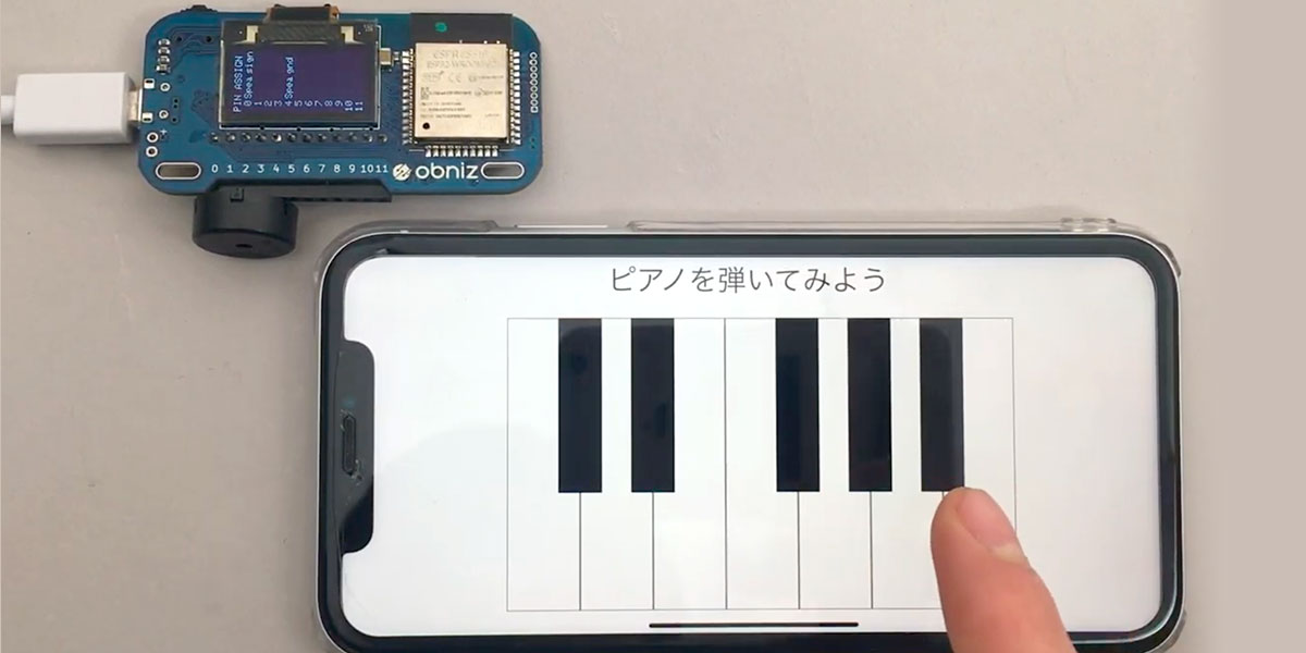 Make a virtual piano with a speaker.