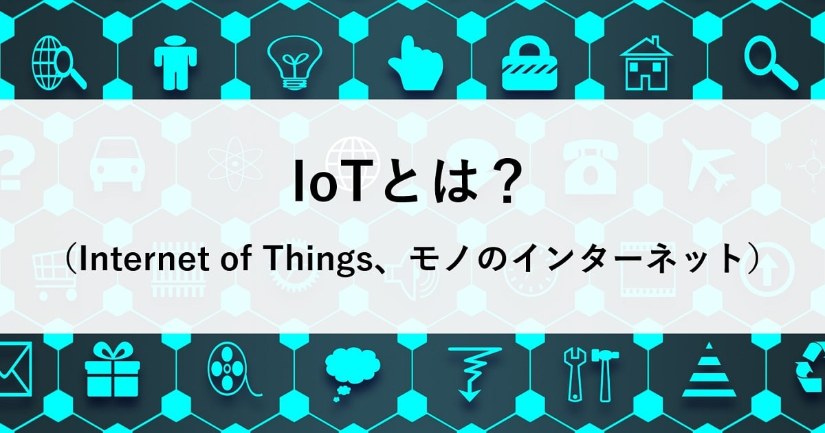 about-internet-of-things