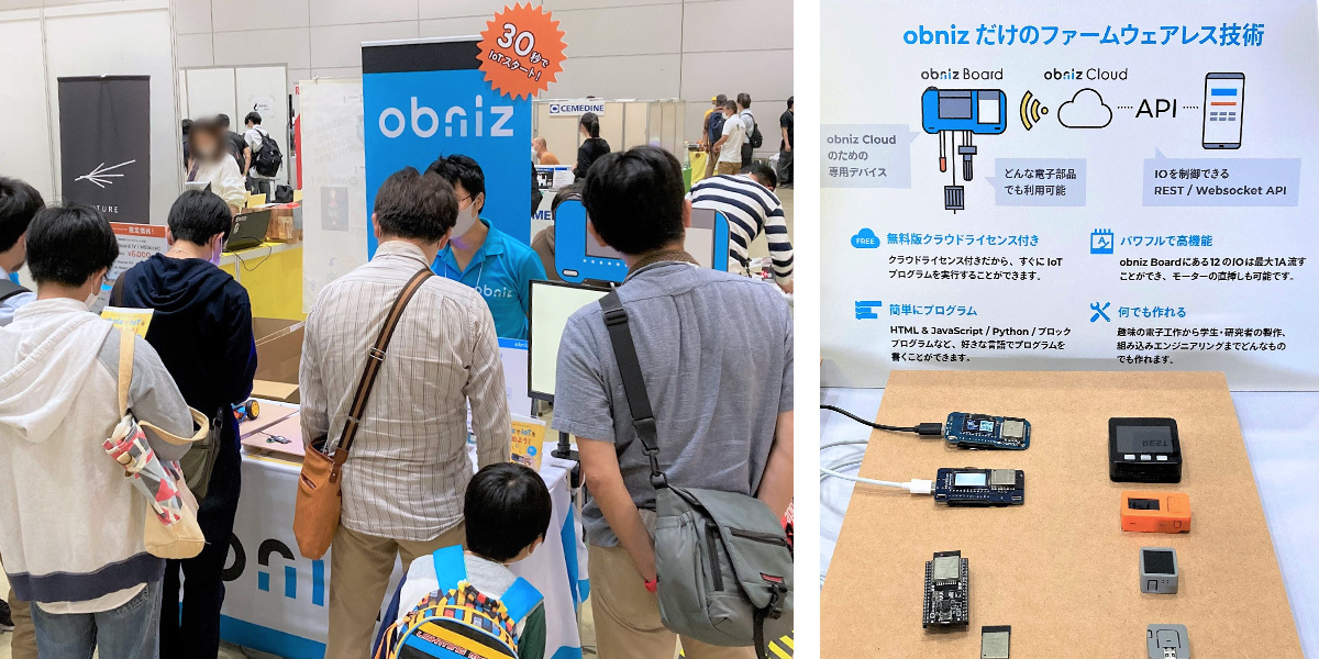 『Maker Faire Tokyo 2020』出展レポート
