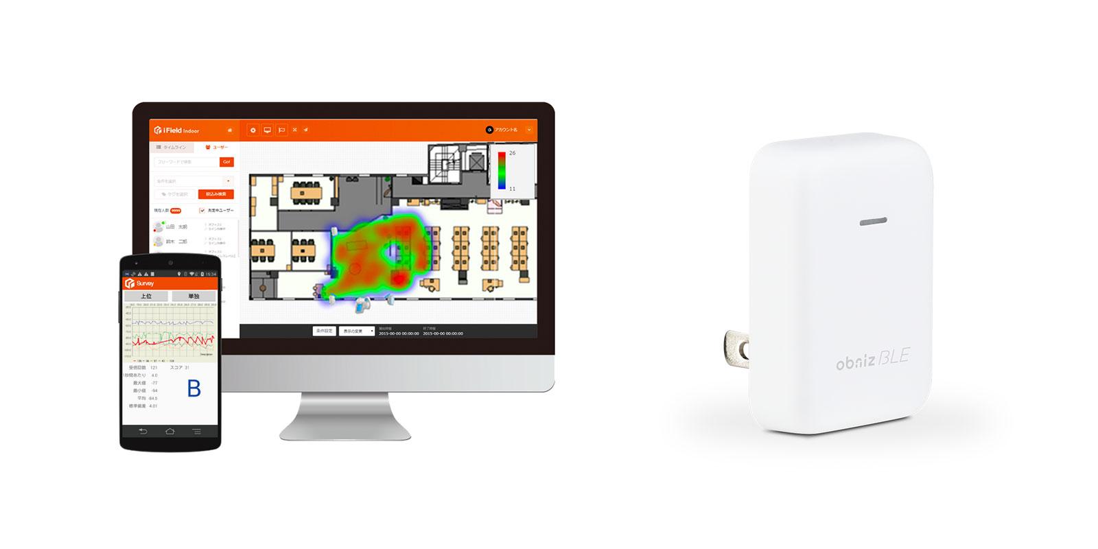 マルティスープの位置情報活用システム『iField』にて『obniz BLE/Wi-Fiゲートウェイ』採用決定