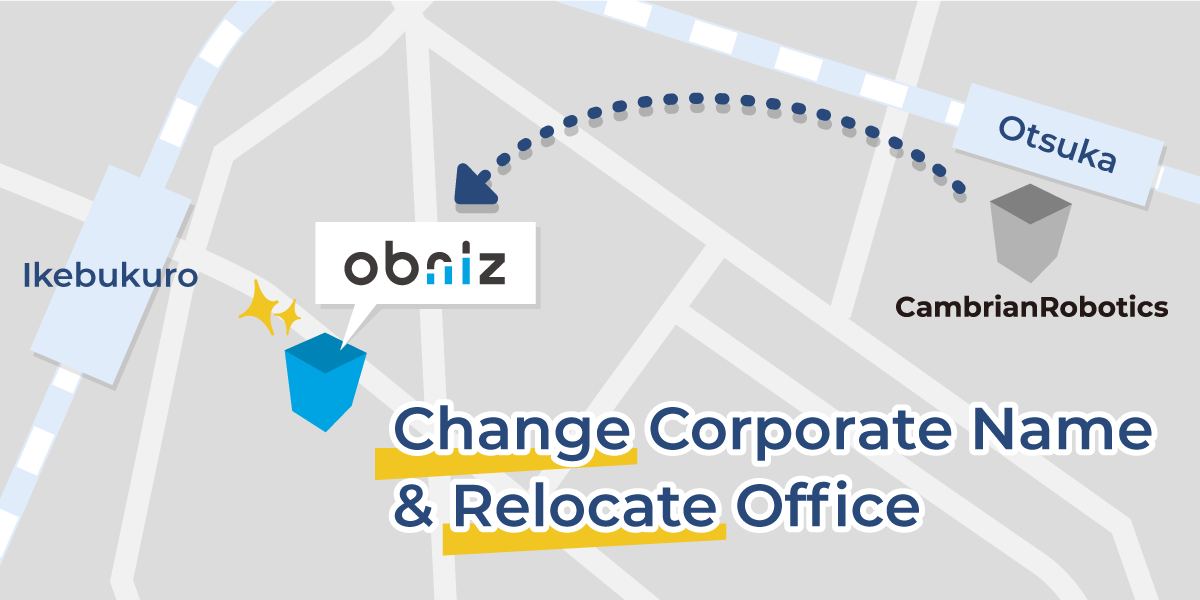 Announcement of Corporate Name Change and Office Relocation